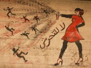 Egitto Donne sidi-henesh-047-001