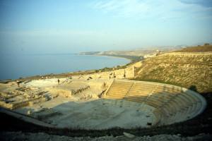 Cultura al tempo della crisi Sicilia Anfiteatro