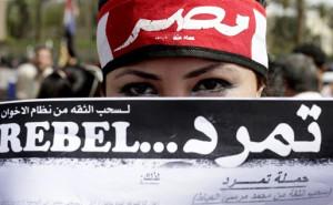 OlO Egitto Rotto Il Faraone caprone Tamarod Campagna Rebel Ribellarsi