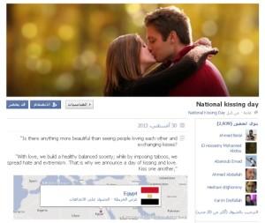 Egitto Gruppo facebook per la Giornata Nazionale Kissing1