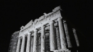 Sala 1 Videozoom Grecia 1